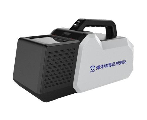 新款便携式爆炸物毒品探测仪